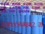 山东氯化亚砜厂家 现货批发供应。
