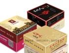 陕西印刷厂定制盒抽纸 抽纸盒 餐巾纸 广告抽纸盒