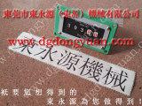 天津冲床涡轮,SINO冲床模垫总成气囊-需大量找东永源
