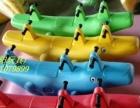 厂家直销幼儿园专用游乐设备