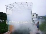 空气喷雾消毒机