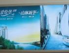 海南厂家专业生产LED拉布灯箱,卡布灯箱,大型灯箱