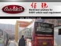 三亚佰锐洗车机——旅游城市的洗车设备更先进更有市场