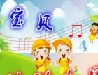 幼儿学前班智力开发音乐舞蹈美术国学教育