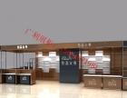 烟台定制烤漆珠宝展柜、烤漆玉器展柜、烤漆饰品展示柜