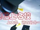 河北医科大学成人高考进行时