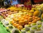 小张加盟连锁水果店果缤纷打造不一样的人生