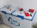 烤箱,冰箱,发孝箱压面机
