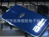 厂家供应2.4G超薄鼠标带充电功能、礼品