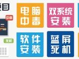杭州监控安装,网络布线 电脑维修 光纤熔接