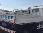 一汽通用F330速豹乾通货车公司高价收购二手货车