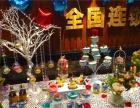 温江学生聚会 生日聚会 朋友聚会 公司团建别墅聚会