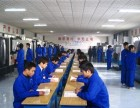 沧州哪里能学数控车床加工中心编程技术沧州哪有数控编程培训学校
