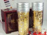 新款纯银离子保健杯银杯子镀银茶杯高档礼品