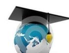 8年-教育机构-高考文综
