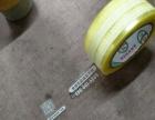 定做印字胶带彩印胶带黄胶带透明胶带淘宝封箱胶带厂家