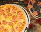 临沂小林家披萨加盟费是多少?小林家披萨赚钱吗?
