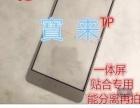 小姨子用的红米Note3无账号锁白菜价转让要的速度