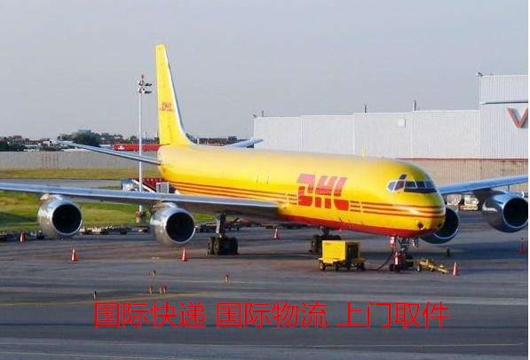 台州市DHL国际快递配套电池 电机 电子产品邮寄
