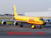 开封DHL国际快递 开封DHL国际快递公司 中外运敦豪