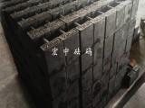 邯郸20公斤地磅校准标准铸铁砝码