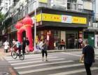 惠城 五加一新零售智慧便利店加盟