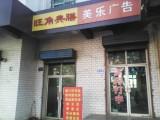 虢镇东大街众鑫超市正对面