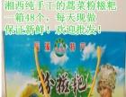 干蒿菜批发用来做湖南特产蒿菜粑粑桐叶粑热销艾叶泡脚