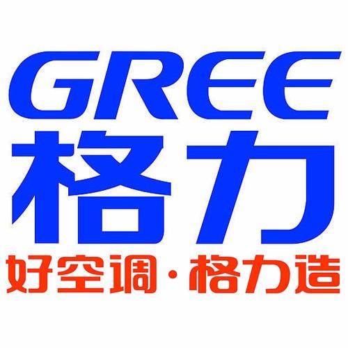 欢迎访问GREE泉州格力空调官方网站泉州各点售后服务电话