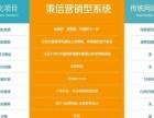 芜湖APP定制软件开发,微盘、微信商城开发哪家好