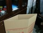 宜宾市翠屏区万兴纸箱厂 专做各类纸箱