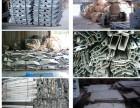 芜湖建筑废料回收 芜湖库存积压产品回收 芜湖废铜烂铁回收