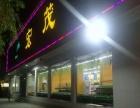 临街 宏茂超市出口