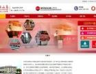 舟山专业网站建设、微、400电话、淘宝装修