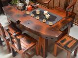 长春 老船木家具茶几实木茶桌椅子沉船木茶台办公桌椅