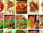 特色小吃培训新奥尔良烤翅培训豪大大鸡排包教会助开店