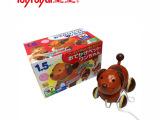 混批Toyroyal日本皇室儿童玩具 手拉小狗 仿真发声晃尾拖拉