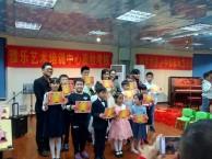 番禺市桥青少年语言艺术暑期培训班