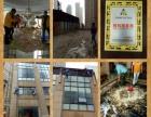 各类物业日常保洁、开荒清洁、外墙清洗、石材翻新