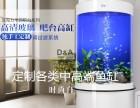 客厅鱼缸价格 定制大型鱼缸价格