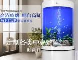 超白玻璃鱼缸 超大型鱼缸