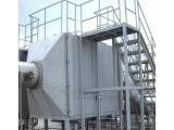 杭州南化供应玻璃钢废气设备