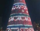 郑州市二七区红日圣诞工艺制作行