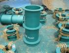 刚性防水套管数据分析 刚性防水套管考虑防水前提x