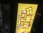 桃浦 11号线2号出口 酒楼餐饮 商业街卖场