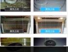 林州市专业清洗油烟机,空调洗衣机