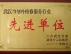武汉专业空调拆装运输