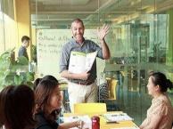 美联英语培训 英语培训学校 英语培训机构