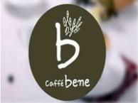 咖啡陪你加盟店要多少钱?咖啡陪你加盟电话多少?