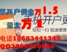 在青岛有300万资金,高频交易,炒股开户佣金较低多少,求推荐